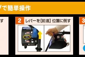 オ・スーノ ER801