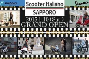 Scooter Italiano Sapporo News