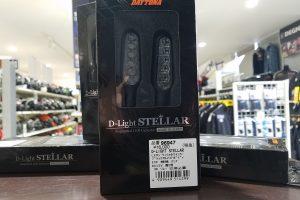 デイトナ シーケンシャルウインカー D-Light STELLAR