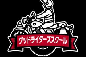 KAZEグッドライダーズスクールin札幌!!