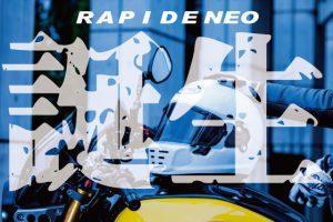 RAPIDENEO誕生。